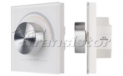 Панель Rotary SR-2836R-CCT-RF-IN White (3V, MIX)